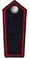 Feuerwehrmann/-frau-Anwärter/-in